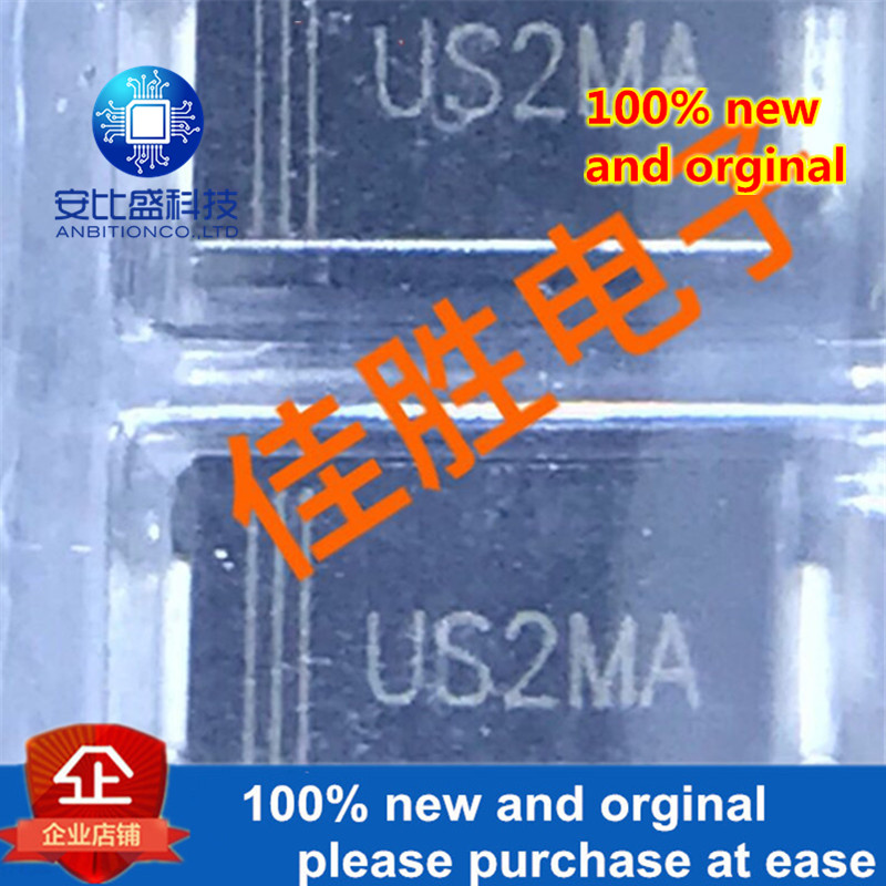 50pcs 100% New And Orginal 2A1000V DO214AC Silk-screen US2MA High Voltage Ultrafast Recovery Diode In Stock