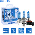 Philips Diamond Vision H1 H4 H7 H8 H11 9005 9006 HB3 HB4 12 В DV 5000K холодсветильник свет Автомобильная галогенсветильник фара противотуманная фара (двойная)
