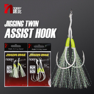 NOEBY Fishing Slow Jigging Twin Assist Hook 1/0-6/0 Size for Metal Jig Solid Ring Jigging Double Hooks in Saltwater