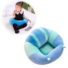 New Cotton Baby Support Seat Soft Chair Cushion Sofa Plush Feed Pad Fast Infant Child Learning Seat