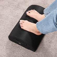 Healifty Footrest Pad Soft Non-Slip Pad Adjustable Foot Support