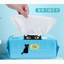 High-quality matt face towel Facial makeup and make-up remover Disposable cleans