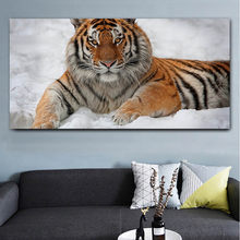 Amur Tiger Animal Wall Art Canvas Painting Tiger Posters and Prints HD Wall Pictures for Living Room Home Decoration No Frame(China)