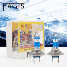 цена на Fagis 2pcs White H1 H3 H4 H7 55W 12V Halogen Lamp Super Bright White Bulb Halogen Headlight Car Head Lamp Halogen Auto Lighting