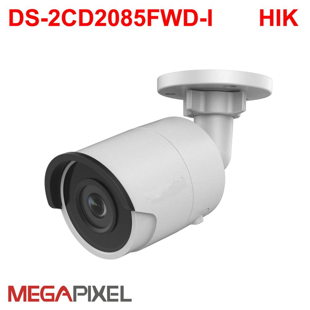 hikvision 4k 8mp IR bullet cctv IP camera Security System hd cam poe outdoor infrared home protection system Smarat IPC image