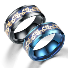 Fashion New Style Punk Personality Mens Ring Black blue Carbon Fiber Shading Double Dragon Charm Jewelry Accesories