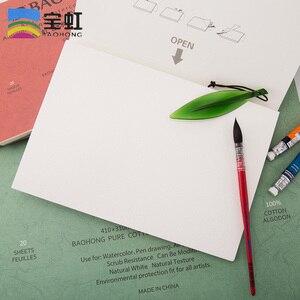 Image 5 - Baohong sanatçı suluboya kağıdı 300g/m2 profesyonel pamuk transferi su renk taşınabilir seyahat eskiz defteri çizim sanat malzemeleri
