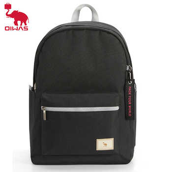 Oiwas Casual Shoulder Bag Female College Students Backpack Middle School Student Fashion Women\'s Lightweight Male Teens Backpack - DISCOUNT ITEM  50 OFF Luggage & Bags