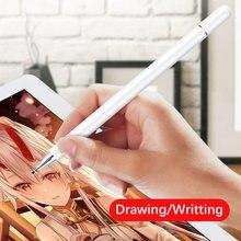 Универсальный емкостный стилус ручка для сенсорного экрана карандаш