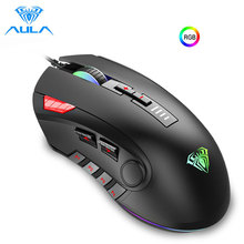AULA 5000 DPI RGB Backlight Gaming Mouse Programming Optical USB Wired Mouse Adjustable weight with Fire Keys For Laptop Desktop