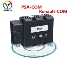 جودة PSA COM بلوتوث الاتصال لسيتروين لبيجو استبدال علبة كليب رينو كوم PSA COM OBD2 أداة تشخيص