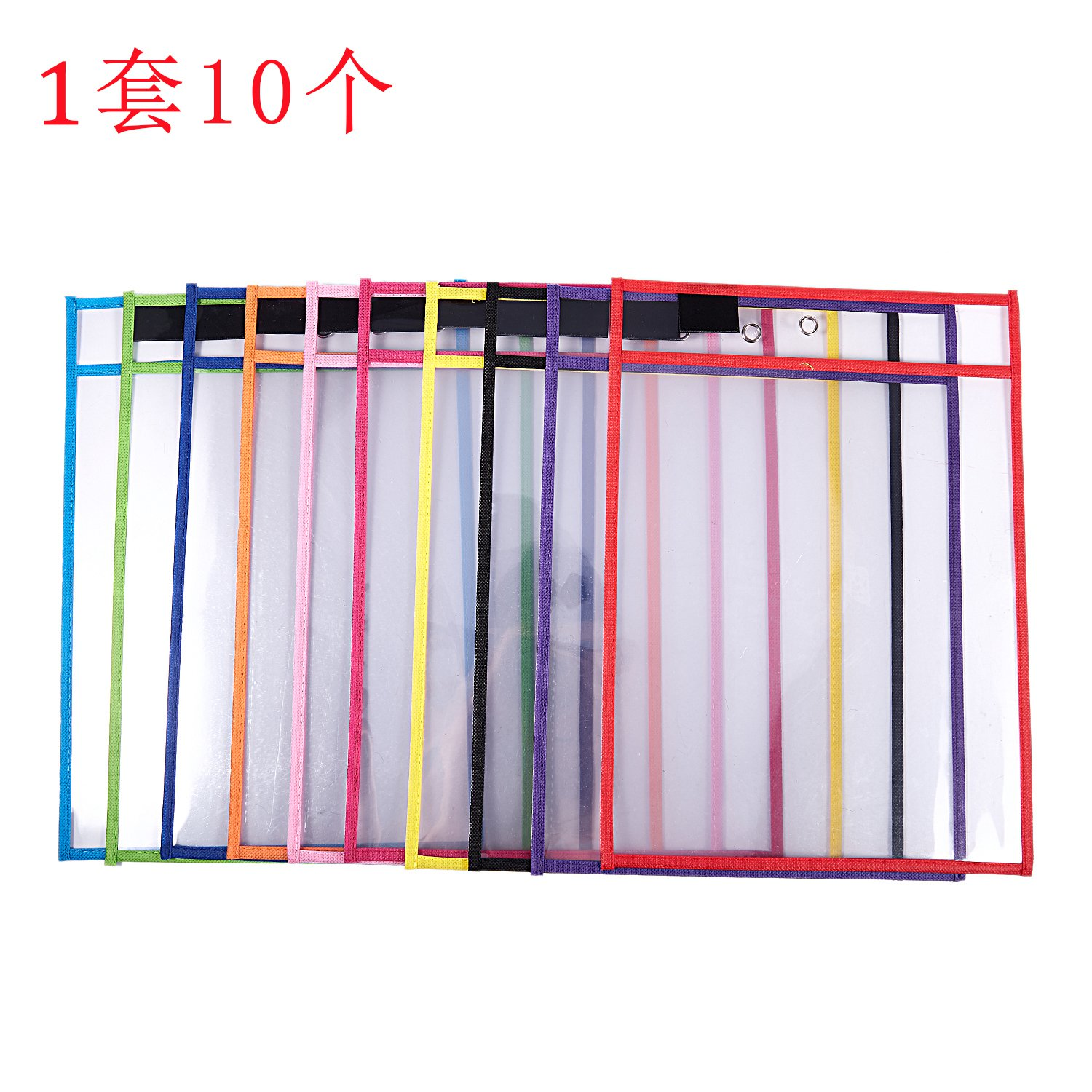 10Pcs Multicolored Dry Erase Pockets School Supplies For Teachers,Reusable Dry Erase Pockets,Dry Erase Sheets,Teaching Supplies