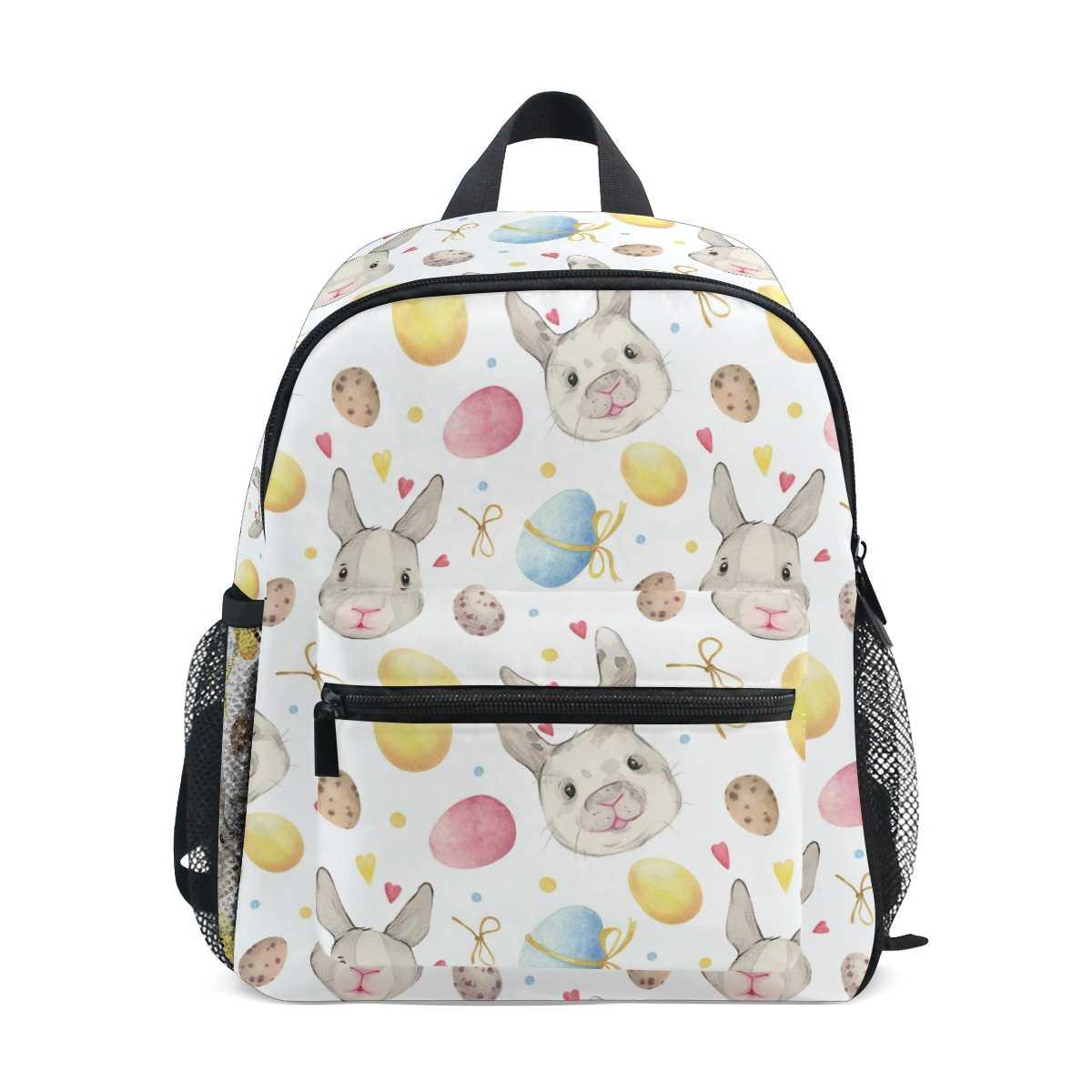 ALAZA mały plecak biały tornister dzieci bez szwu przedszkole przedszkole torba dzieci dla malucha nadaje się for3-8years starych toreb