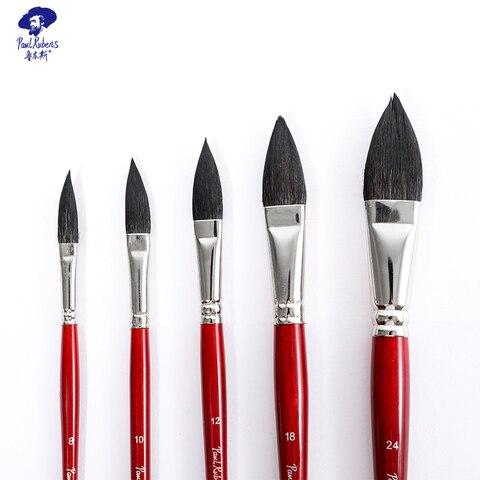Купить ручка для кистей pual rubens винно красного цвета с отделкой