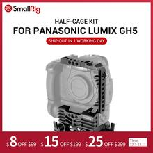SmallRig DSLR Camera Stabilizer Half cage Kit for Panasonic Lumix GH5 Camera with Battery Grip With 15mm Rod Clamp 2024