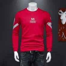 Осень 2020 Мужская одежда толстовки с круглым вырезом мужской