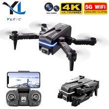 Nowy KK1mini drone 4K HD podwójny aparat WiFi Fpv wysokość ciśnienia powietrza utrzymanie składany Quadcopter RC Dron zabawka PK F11 DRONE