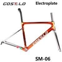 2018 Costelo Speedmachine 3.0 ultra léger 790g carbone cadre de vélo de route Costelo vélo bicicleta cadre en fibre de carbone cadre pas cher