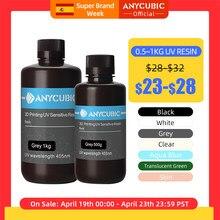 ANYCUBIC — Resine UV 405nm pour imprimante 3D Photon, bouteille de liquide pour matériel d'impression Photon-S avec affichage LDC, modèle haute précision avec détails, 500ml/1L,