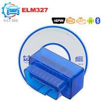 סופר מיני ELM327 Bluetooth V2.1 OBD 2 רכב אבחון כלי ELM 327 2.1 obd2 קוד קורא עבור אנדרואיד/סימביאן עבור OBDII פרוטוקולי