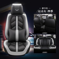 High Quality PU Leather car seat cover For mazda2 skyactiv version cx3 CX 3 For kia picanto ( Front + Rear ) 5 seat Seat cushion