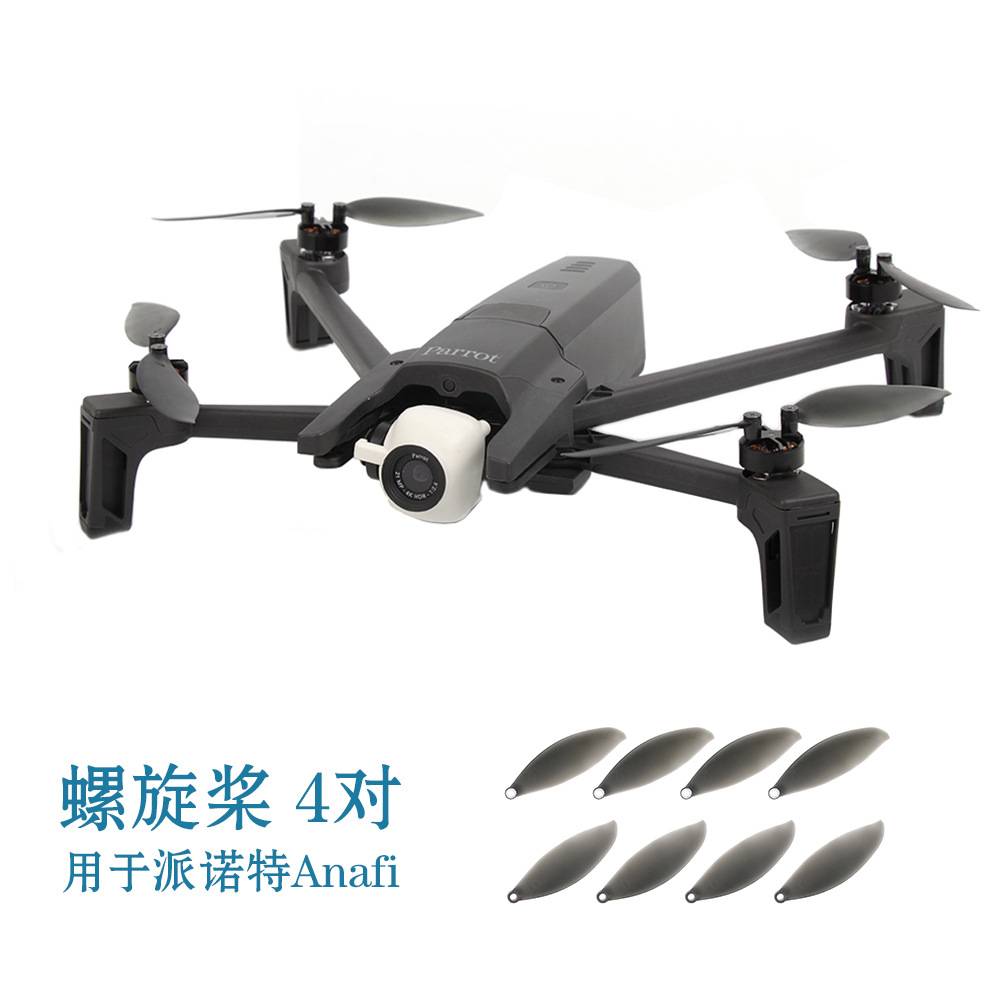 4-on Unmanned Aerial Vehicle Propeller Aerial Photography Flight Accessories Propeller Portable Foldable Used In Parrot Anafi