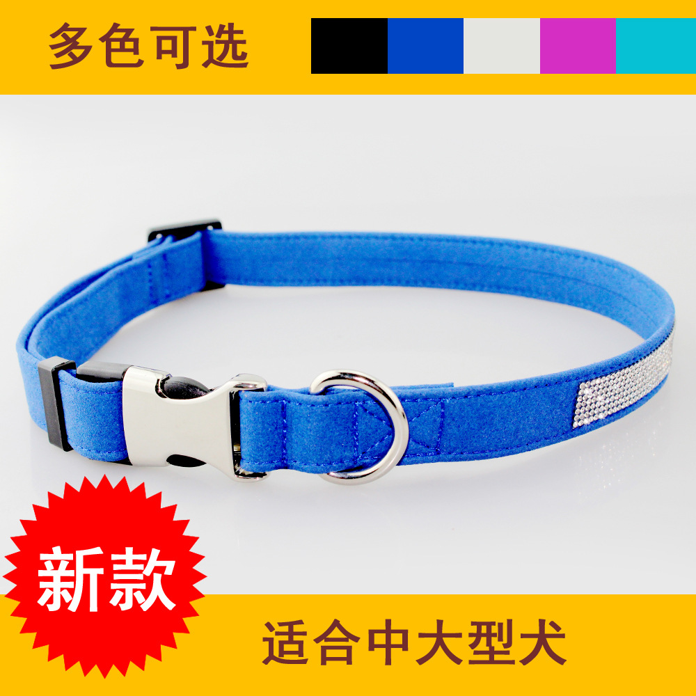 New Style Suede Man-made Diamond Large Dog Pet Collar Socket Dog Neck Ring Dog Supplies