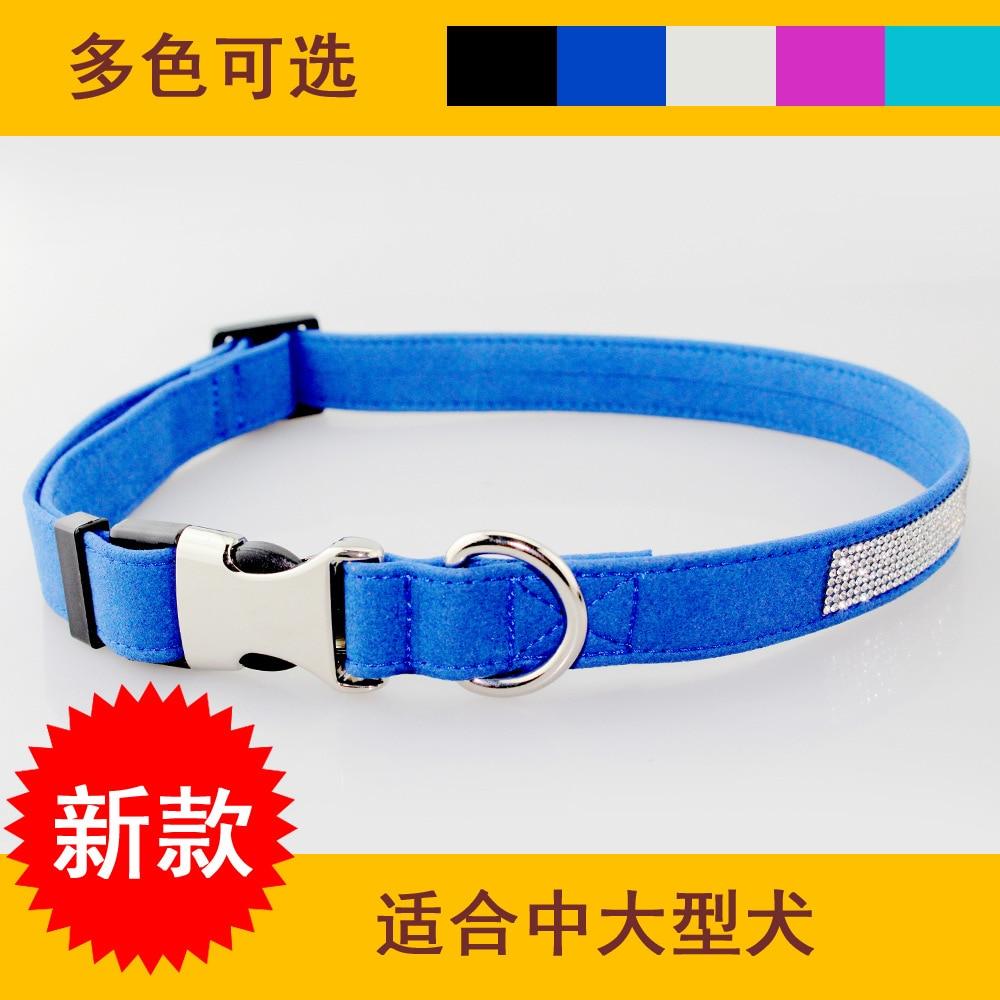 New Style Suede Man-made Diamond Large Dog Pet Collar Socket Dog Neck Ring Dog Supplies