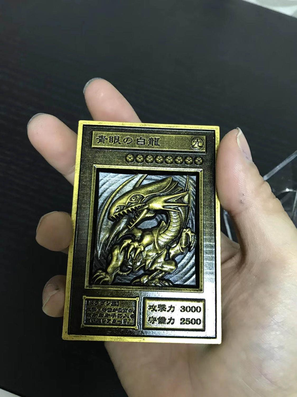 Yu Gi Oh 3D Blue-Eyes White Dragon or Dark Magician or Dark Magician Girl  Restored Metal Card Stereo Card