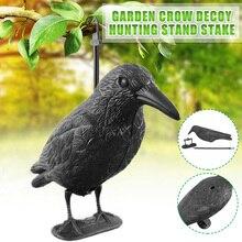 лучшая цена Creative PE Black Decor Hunting Hunting Decoy Fake Bird Hunting Outdoors Tree Crow Decoy Yard Scarecrow Target