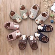 Тапочки для маленьких мальчиков и девочек; зимняя теплая пушистая обувь для детей; милые домашние тапочки с животными; детская бархатная домашняя обувь
