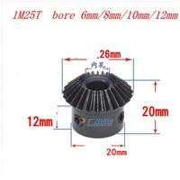 2pcs 1:1  Bevel Gear  1 Modulus 25 Teeth  transmission / 90 degrees bore 6mm 8mm 10mm|Gears| |  -