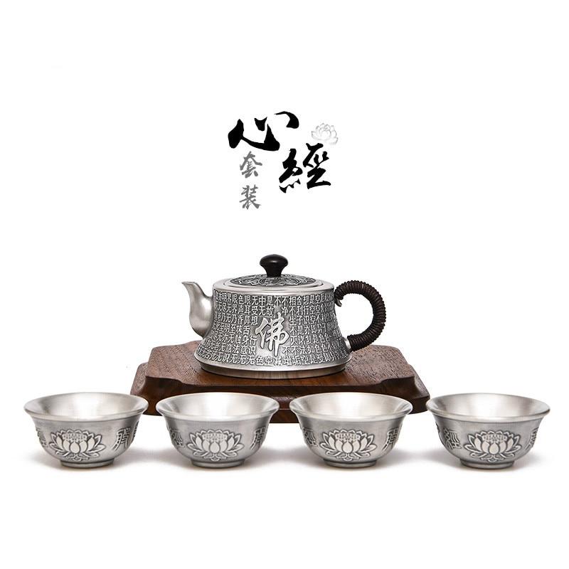 Sterling Silver 999 Tea Set Heart Sutra Tea Set Handmade Sterling Silver Kung Fu Tea Set Set Household Silver Pot SilverCup Gift