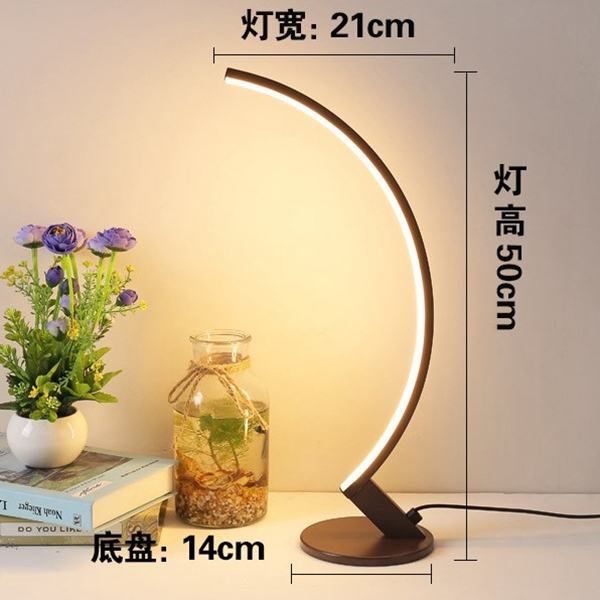 Table lamp A coffee