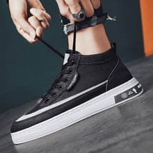 Fashion lace-up casual shoes walking shoes Tenis Feminino outdoor breathable sports shoes men's PU leather business casual shoes