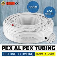 Underfloor heating PEX AL PEX pipe Tubing 16mm x 2mm 300m Heating Multilayer