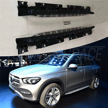 New Side Step fit for Mercedes Benz GLE W167 2019 2020 Running Board Nerf Bar
