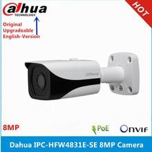 Orijinal Dahua IPC HFW4831E SE Ultra HD 8MP dahili sd kart yuvası IP67 IR40M POE 4K IP kamera değiştirin IPC HFW4830E S