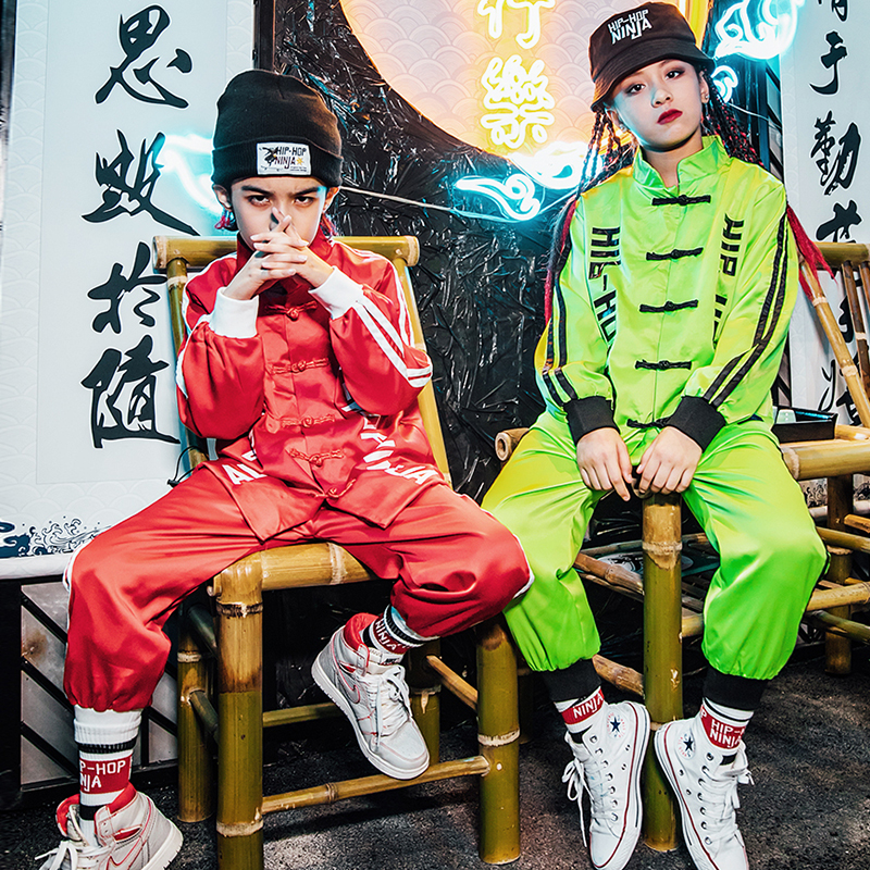 Hip Hop Dance Costumes Kids Chinese Style Wushu Clothing Boys Girls Modern Stage Outfit Street Dancing Performance Wear DN4771
