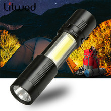 LED MINI Flashlight XPE + COB Zoomable Waterproof Aluminum 4 Modes Torch Use AAA Battery for Camping Working Bulbs Litwod 5W(China)