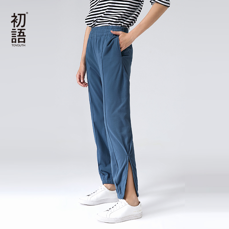 Toyouth Women Sweatpants Fashion Feet Zipper Embroidered Harem Pants Female Elastic Waist Trousers