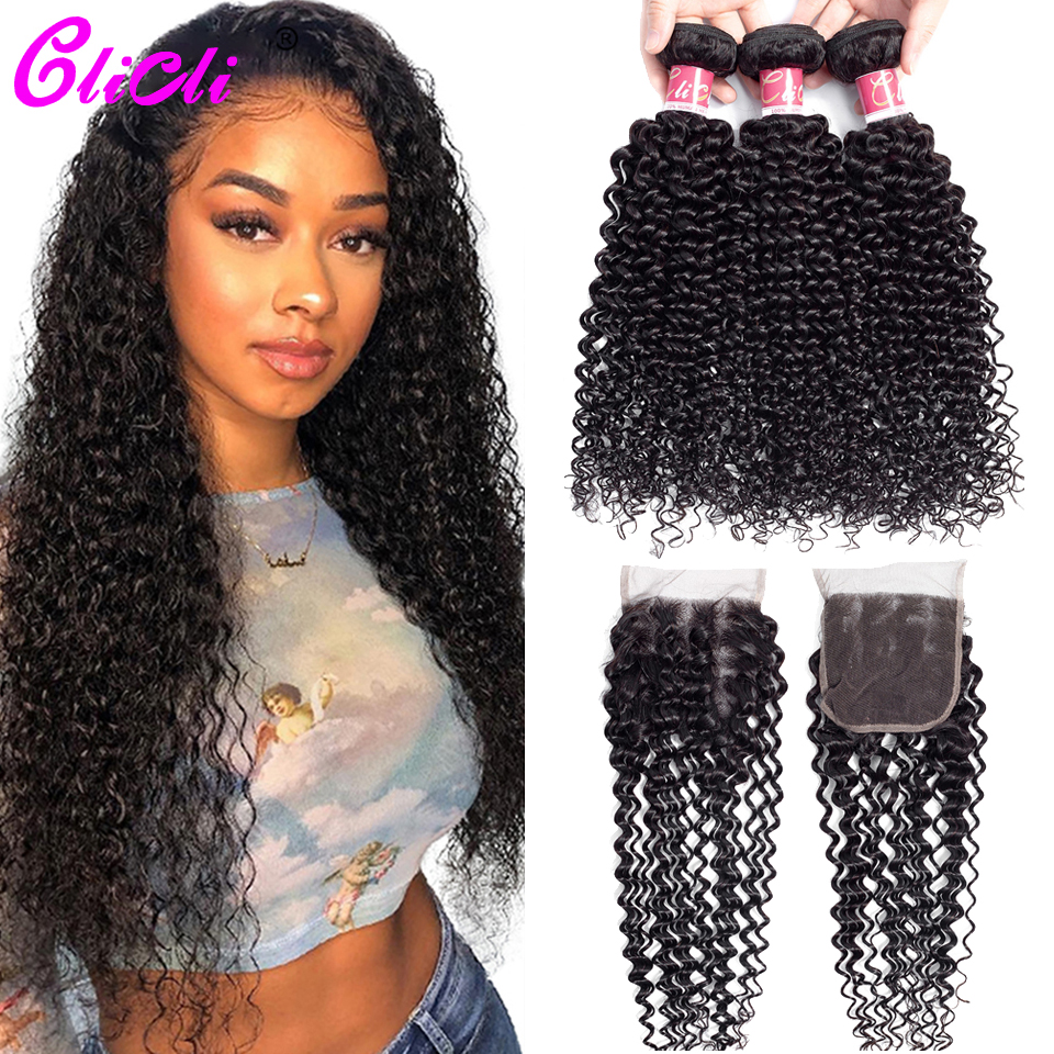 Transparent Lace Bundles With Closure Kinky Curly Peruvian Remy Human Hair 150% Density 3 Bundles With 4x4 Closure Pre Plucked