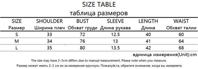T9835W12速卖通尺码表