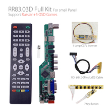 5 OSD משחקים RR83.03D אוניברסלי LCD טלוויזיה בקר נהג לוח הטלוויזיה/AV/מחשב/HDMI/USB/משחק + 7KEY + 1ch 6bit 30 סיכות lvds + 1 מנורת ccfl חזרה