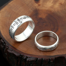 925 Sterling Silver Mantra Couple Valentine s Day gift Ring Fine Jewelry for men or women