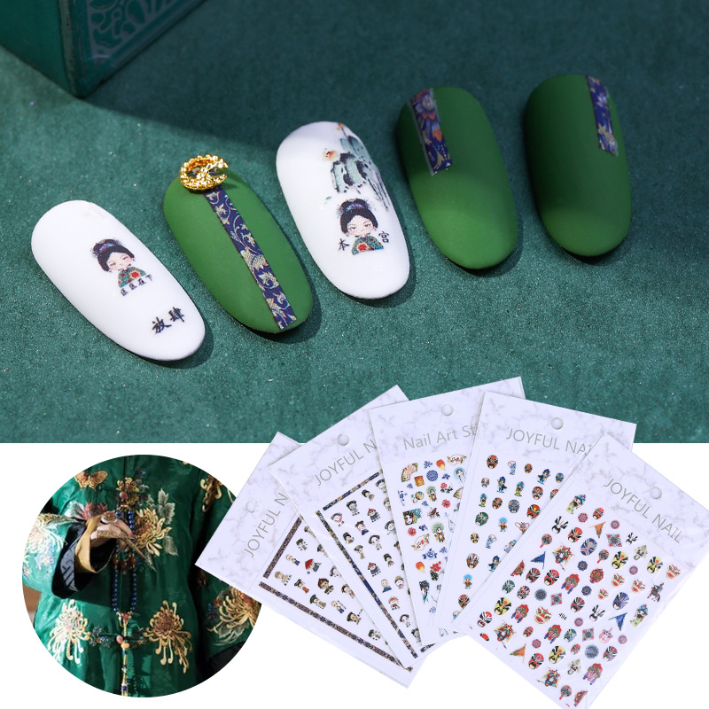 New Style Nail Ornament Nail Sticker Women's Tennis Red-yan Xi Guides Series Adhesive Paper Waterproof Flower Stickers Nail Patc