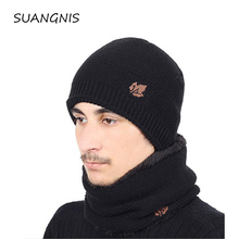 High Quality  men and women cotton cap scarf set winter velvet warm knit hat 2 sets of ski dad ladies peas