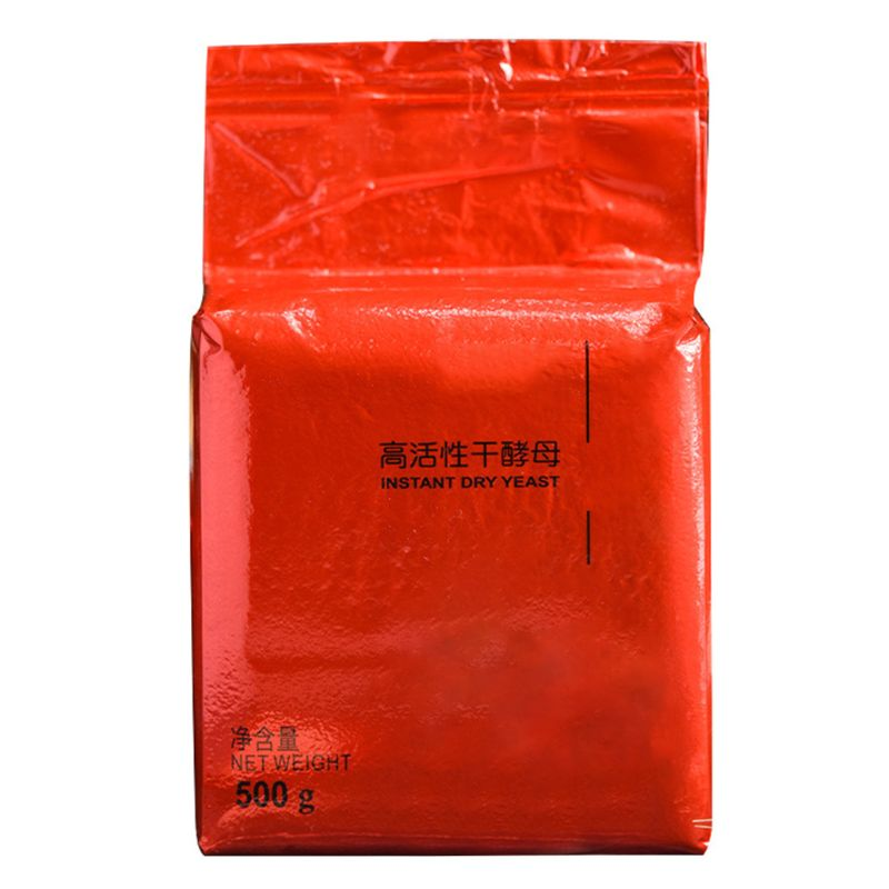 500g Instant Dry Yeast Bread Yeast High Active Low Sugar Yeast Baking Supplies