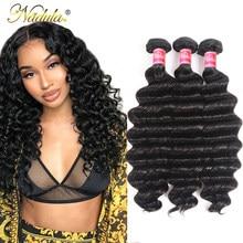 Nadula Hair mechones sueltos de ondas profundas 12-26 pulgadas, mechones de tejido de pelo 100% brasileño cabello humano 1/3/4 mechones cabello Remy Color Natural