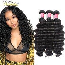 Nadula cabelo solto onda profunda pacotes 12 26 polegada cabelo brasileiro tecer pacotes 100% cabelo humano 1/3/4 pacotes de cabelo remy cor natural